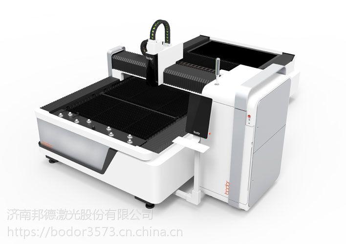 武汉钢板激光切割机品牌 邦德实力厂家