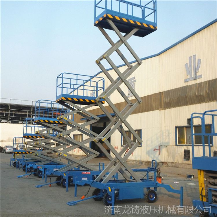 厂家专业定制8米1吨移动剪叉式升降机 电动升降高空作业平台车