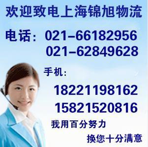 http://himg.china.cn/0/4_315_236180_301_299.jpg