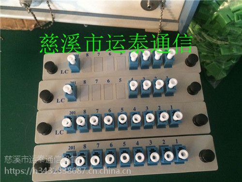 订购订购插片式LC1:2——1:32光分路器卡槽式分光器热供