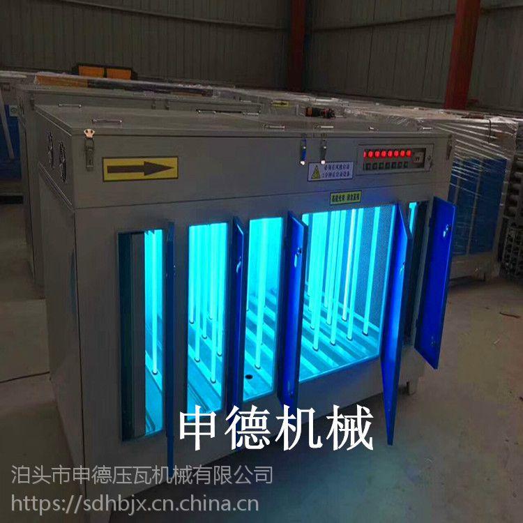 光氧除味设备厂_光氧催化设备生产厂家