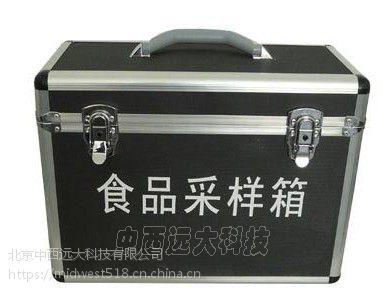 中西 食品采样箱 库号:M343687 型号:QR03-M343687
