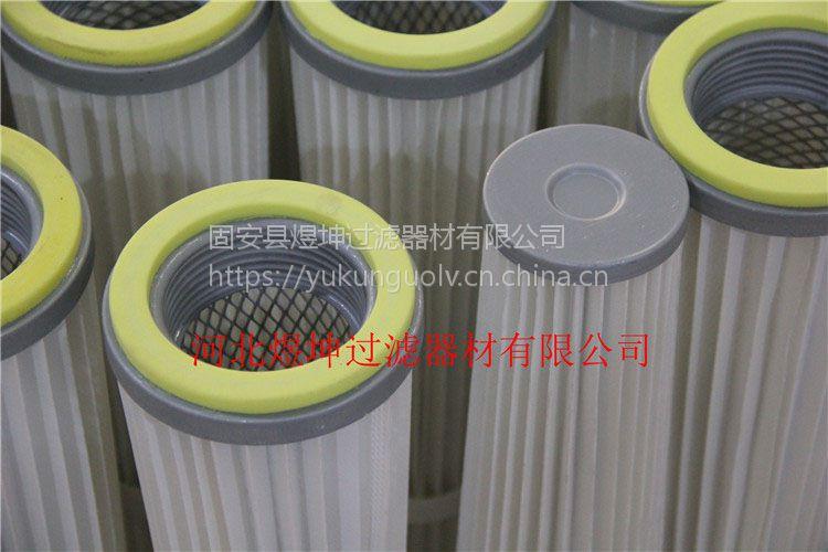 PET 锥形覆膜除尘滤芯 真空上料机覆膜滤筒 锥体过滤棒