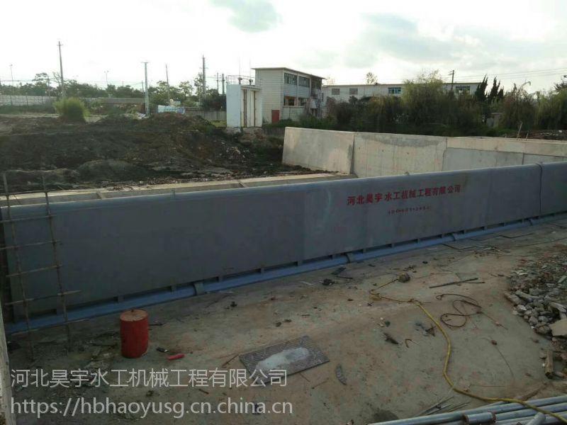 河北省昊宇水工排除泥沙钢坝闸门厂家直销