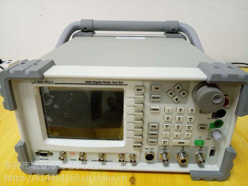 出租 出售美国Aeroflex艾法斯3920无线电综合测试仪Aeroflex 3920B