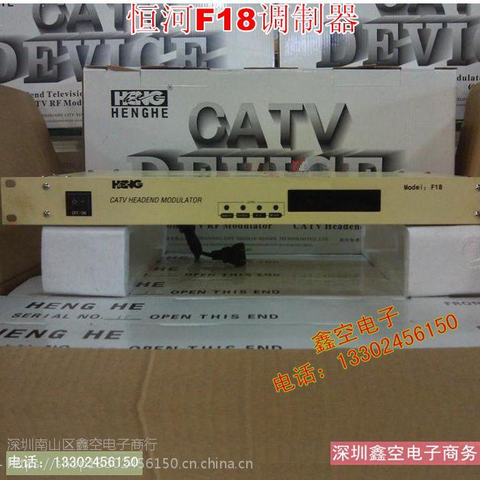 恒河F18专业级固定邻频调制器 模拟电视前端设备中频处理调制器