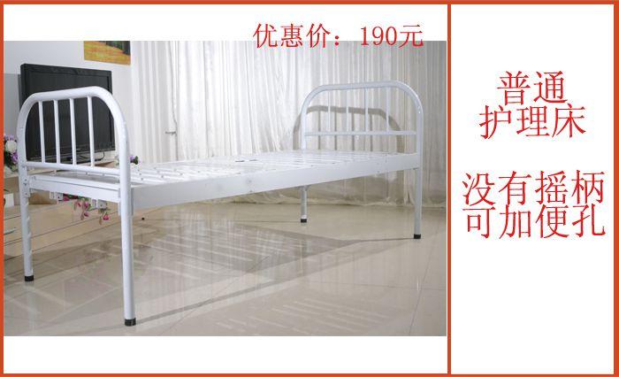 手机必备门诊医疗设备a手机输液椅图片输液椅医院小米盒定制图片