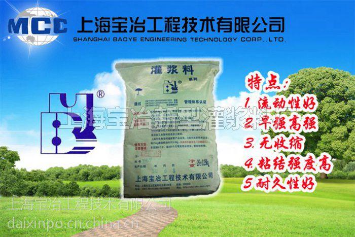 供应二次灌浆 耐久性高 水泥基灌浆料出厂价