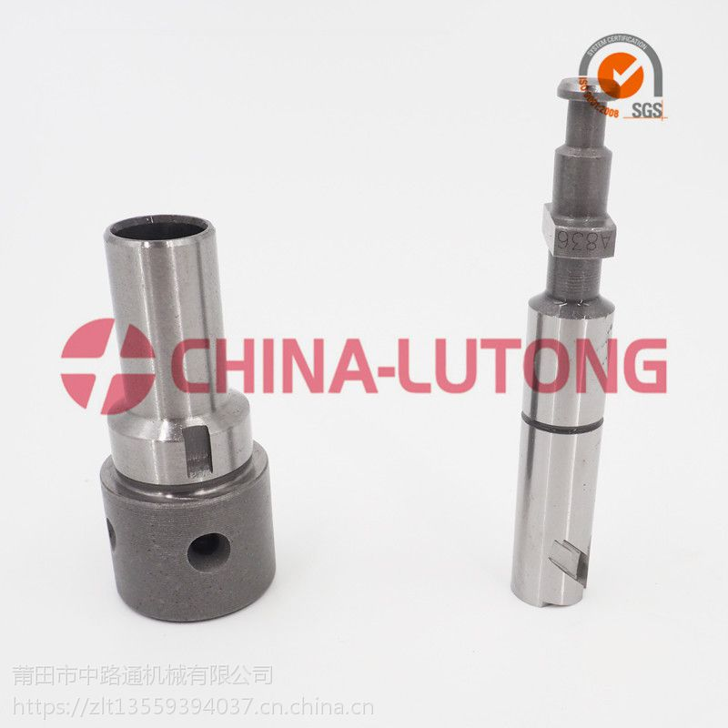 柴油喷油泵柱塞2450-116 柴油喷油泵柱塞
