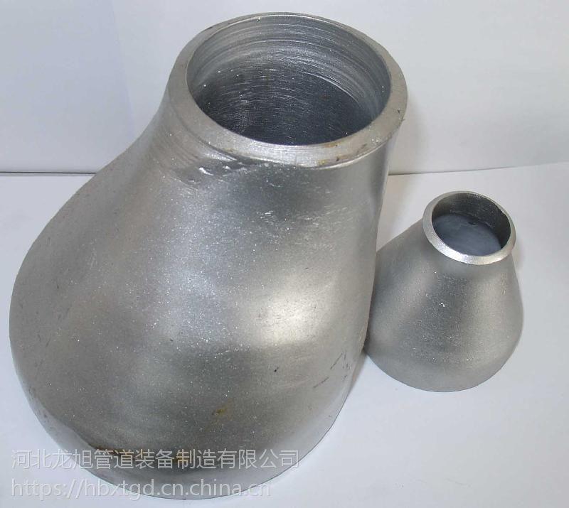 供应304同心大小头 不锈钢同心异径管