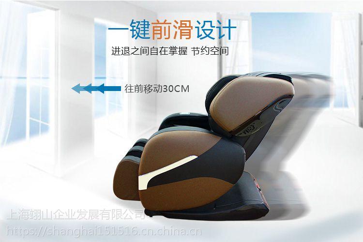 上海翊山投币按摩椅/微信按摩椅/低投入高回报