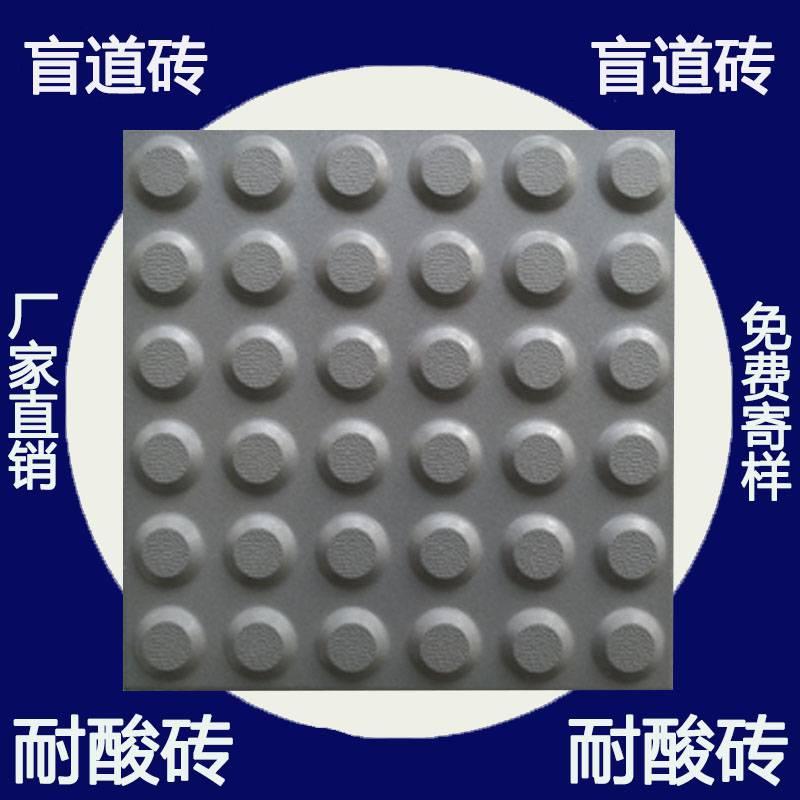 盲道瓷砖400*400 大尺寸盲人砖无污染的绿色品质