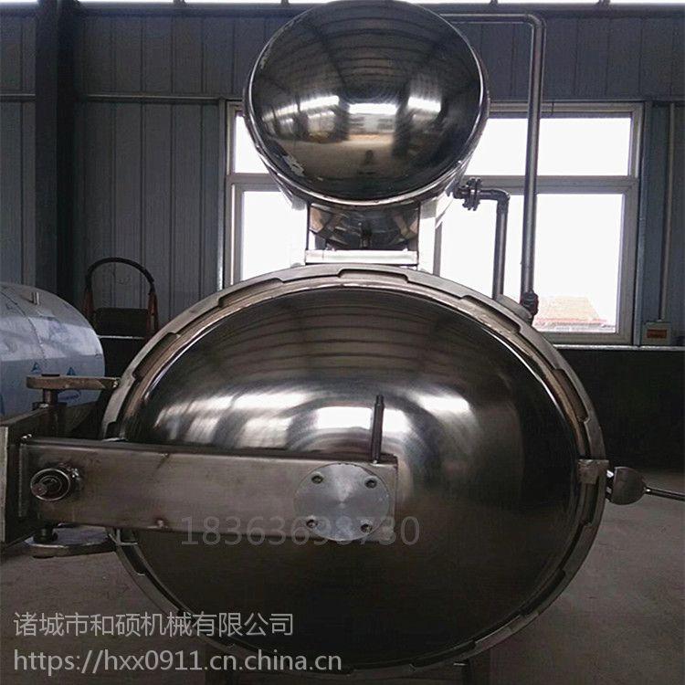 厂家直销1000型高温高压卧式杀菌锅 燕窝杀菌釜价格