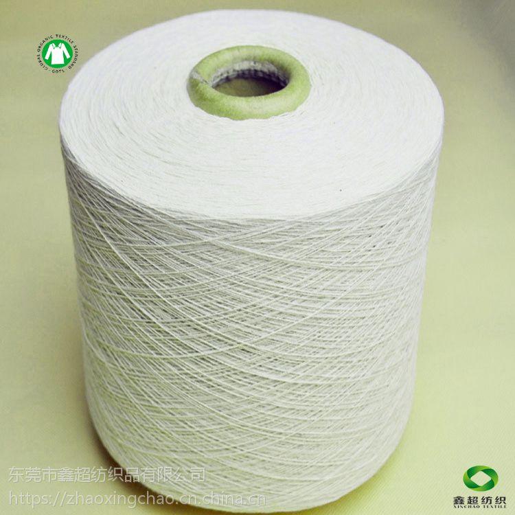 100%有机棉棉纱GOTS认证 厂家直销40支印度进口纯棉纱线可定织