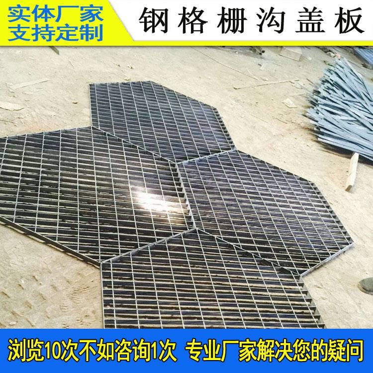潮州下水道钢格板定制 揭阳平台钢格板生产厂 梯踏板价格