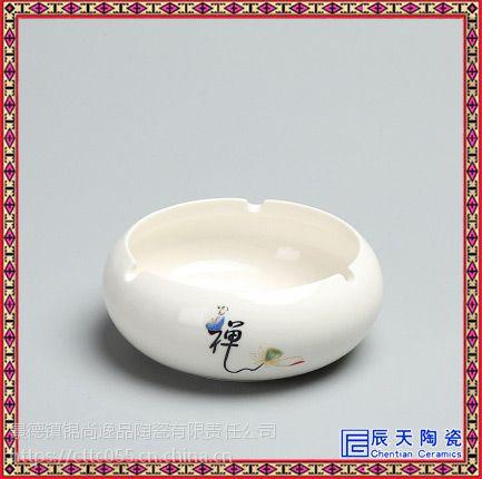 时尚实用陶瓷烟灰缸 客厅办公室茶几摆件青花瓷烟缸
