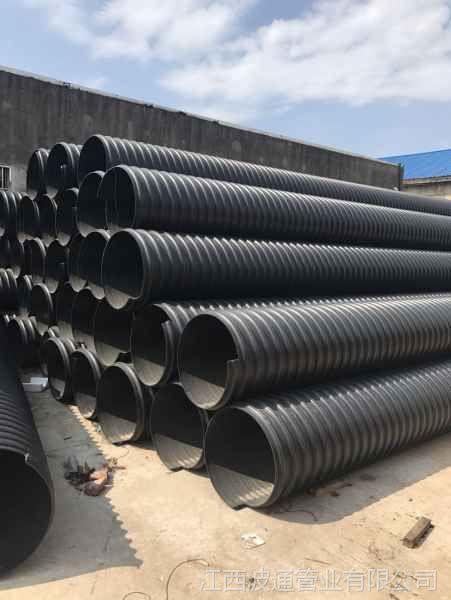 钢带增强聚乙烯螺波纹管