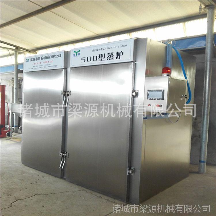 全自动蒸房不锈钢大型高效肉制品蒸房设备不锈钢架车