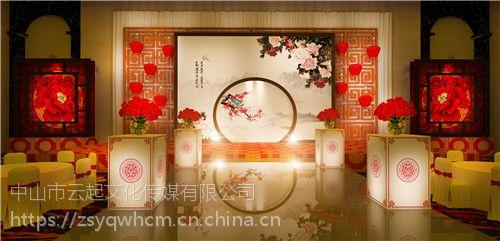 中山东凤婚庆主持司仪婚礼场地布置东凤婚庆策划公司