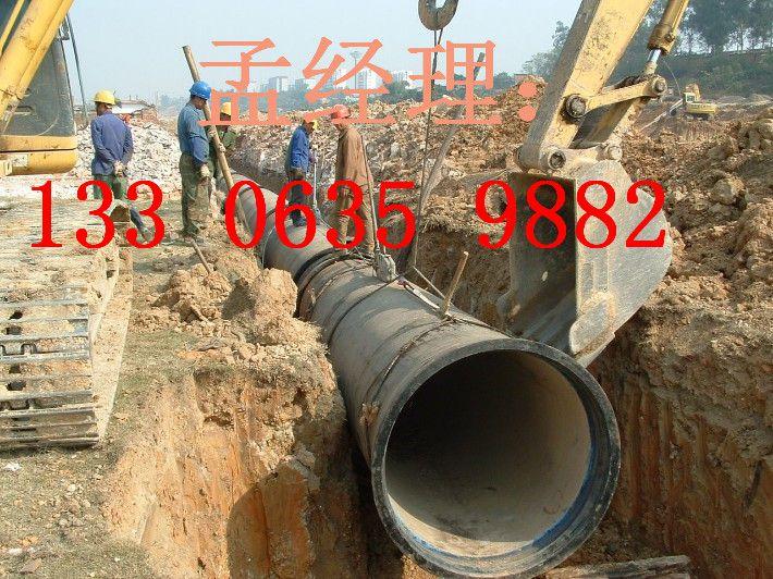 http://himg.china.cn/0/4_316_243068_710_532.jpg