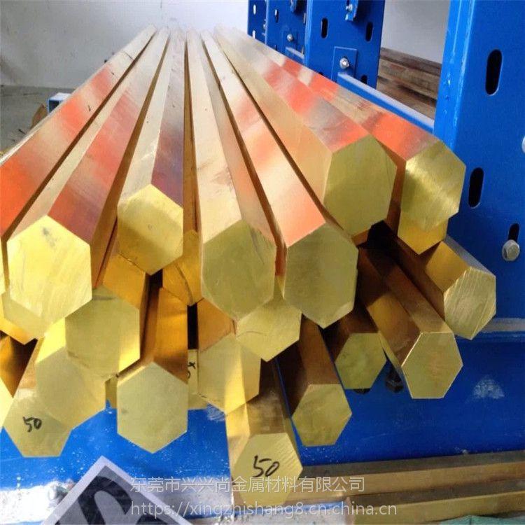 切削黄铜棒 h59国标铜棒 50mm大直径实心黄铜棒