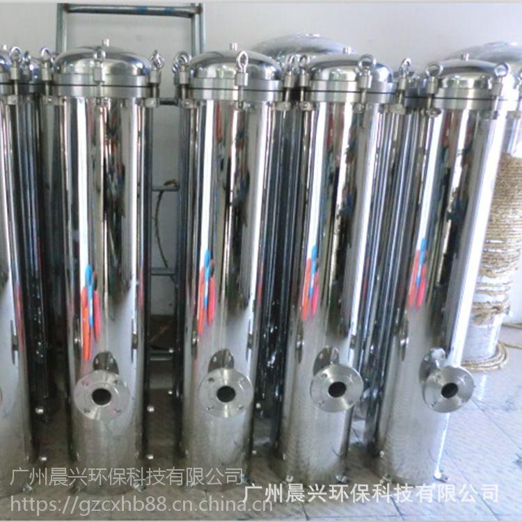 立式不锈钢精密过滤器纯水设备前置PP棉保安过滤器找晨兴厂家