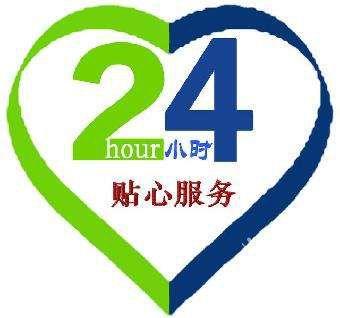 http://himg.china.cn/0/4_317_226282_340_318.jpg
