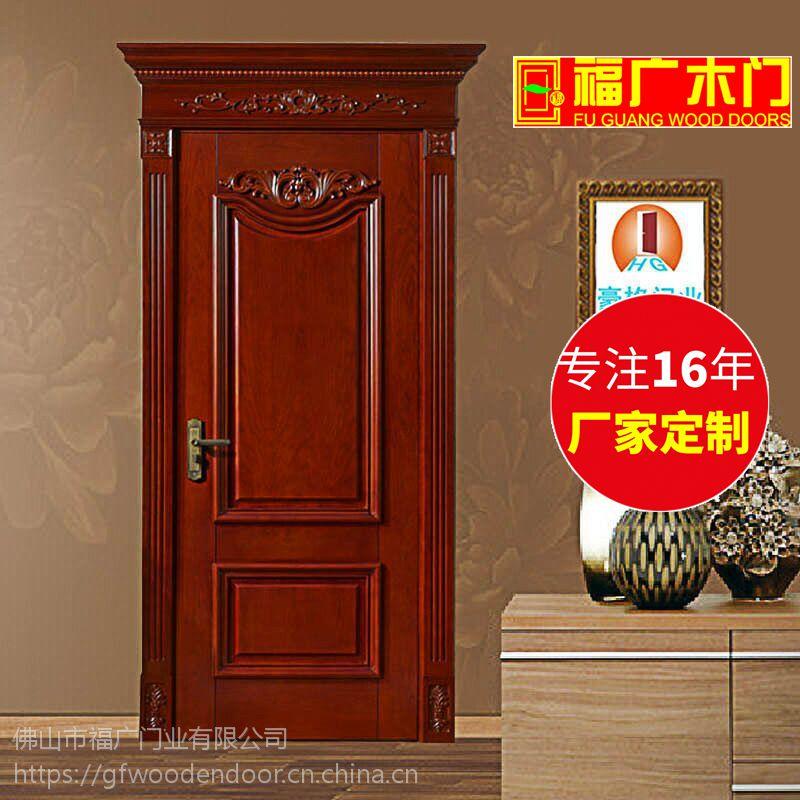 别墅高档实木门 欧式雕花款 加工定制 实木门价格