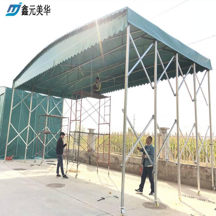 嘉兴海盐县鑫建华专业订做救灾推拉雨篷万向轮活动雨蓬移动式活动雨棚布