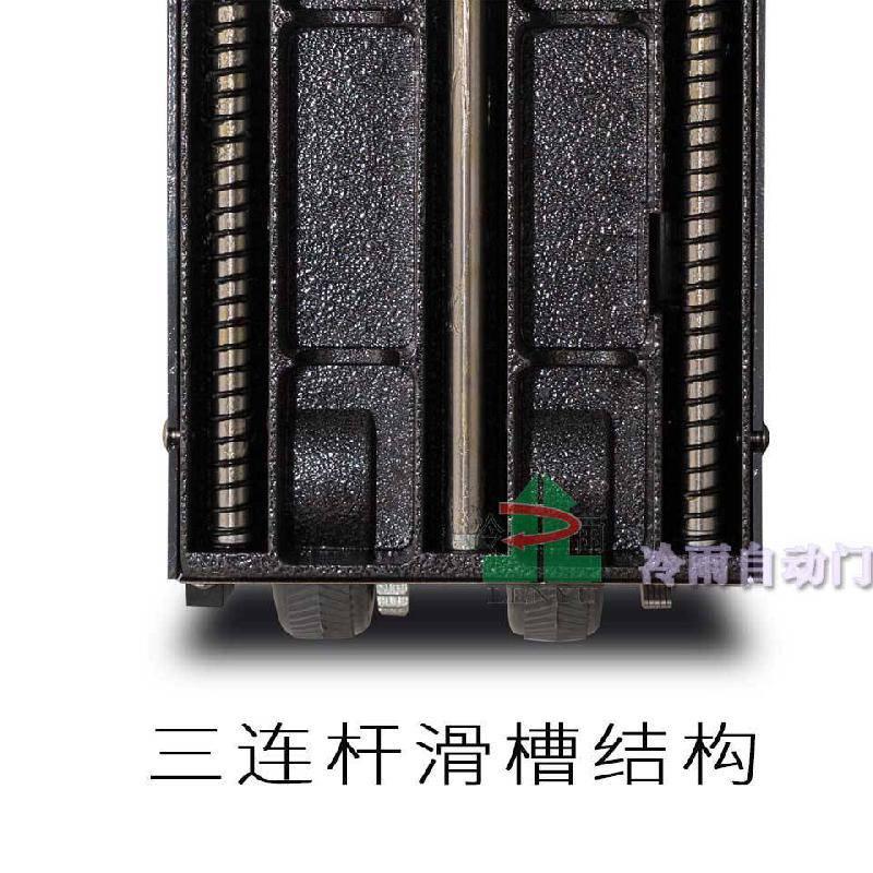 工厂直销冷雨LEY880重型铜门开门机 豪华铁艺大门大功率自动闭门器 自动开门器