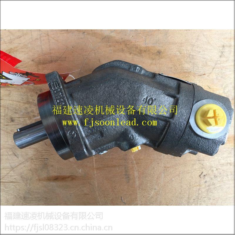 力士乐 柱塞泵 A2FO12 61R-PPB06