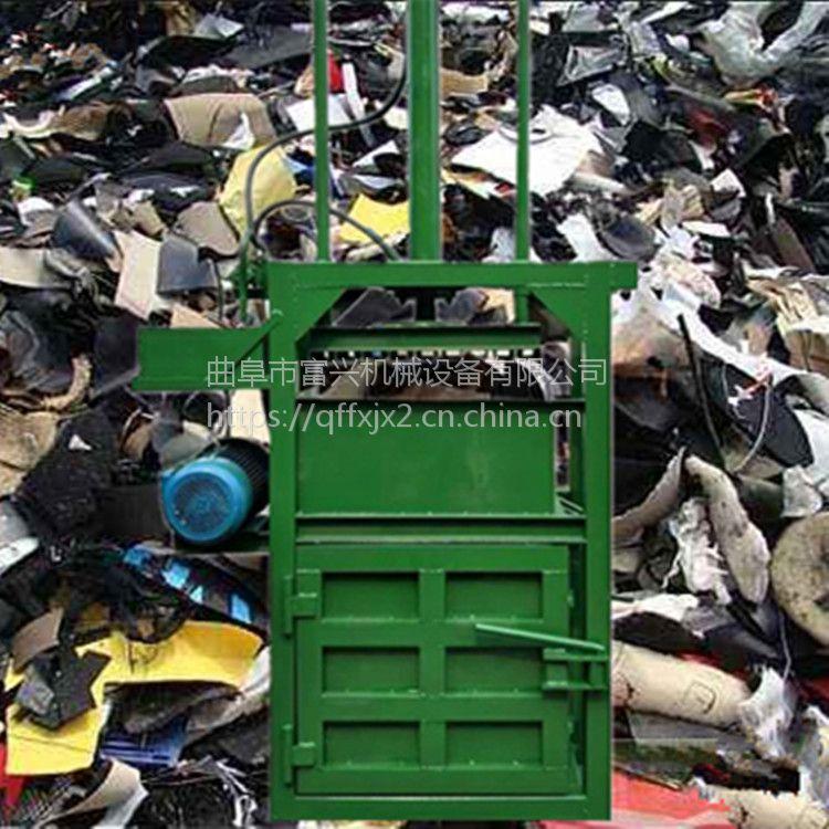 半自动双缸废纸打包机 富兴牌旧麻袋打块机 废布压块机图片