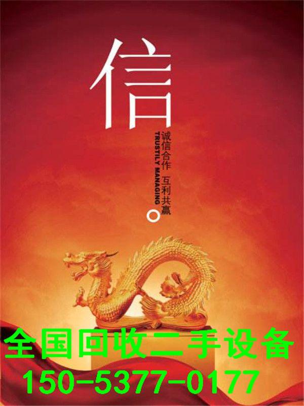 http://himg.china.cn/0/4_317_235000_600_800.jpg