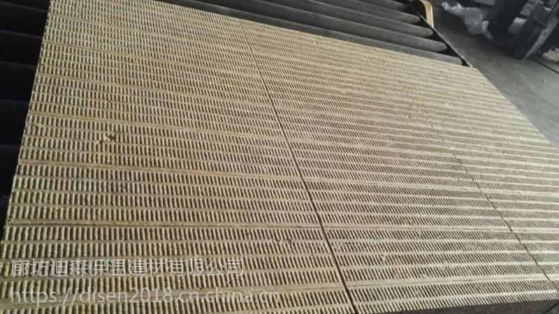 岩棉板厂家供应规格齐全