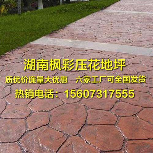 http://himg.china.cn/0/4_317_236168_500_500.jpg