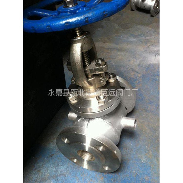 BJ41W-25P 不锈钢夹套式保温截止阀 BJ41W 保温截止阀 永嘉巨远阀门厂