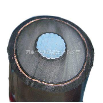 郑州电线电缆生产厂家国标保检价格便宜