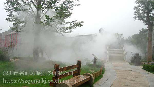专业名胜古迹园林人造雾系统供应商景观冷雾降温咨询电话