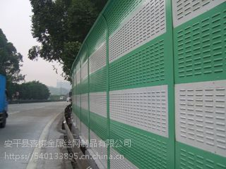 高速公路金属声屏障/百叶声屏障厂家/隔音墙厂家