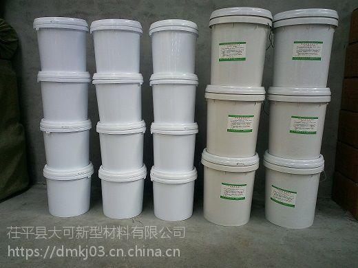 供应专业不锈钢酸洗钝化膏山东畅销中国境内