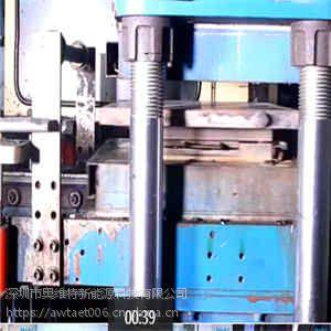 液压机节电加热板-奥维特新能源