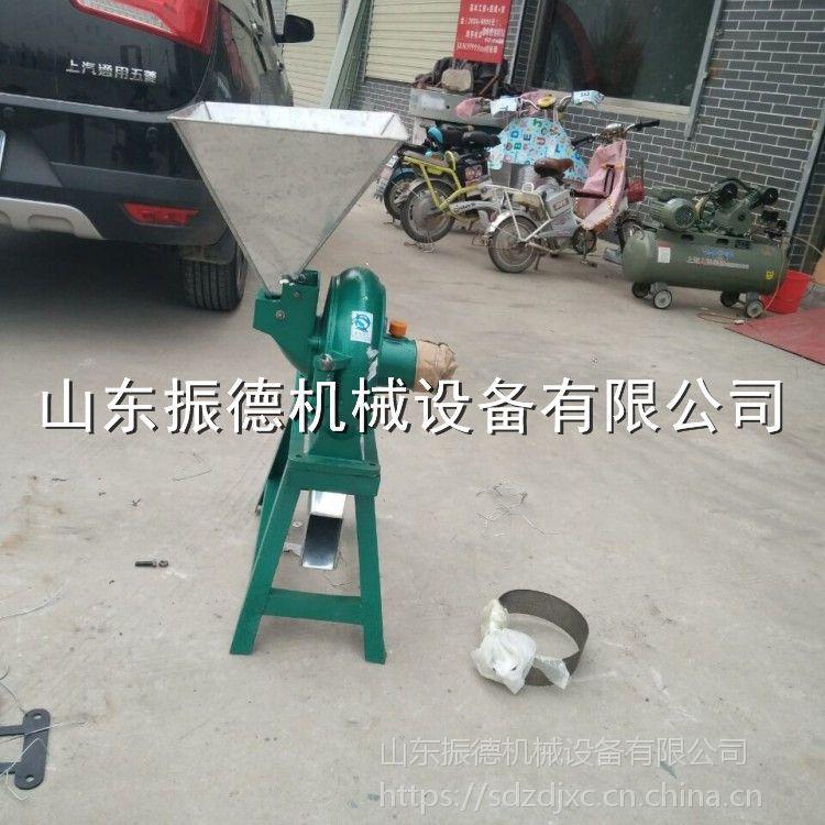 小型家用粉碎机 齿盘式五谷杂粮粉碎机 饲料加工设备 振德牌