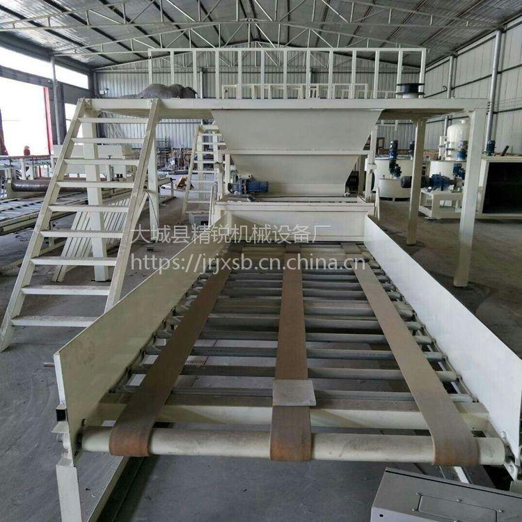 精锐厂家定制匀质板生产线 机制岩棉双面砂浆复合板设备