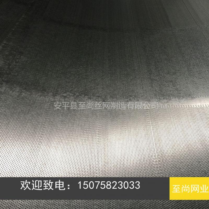 镀锌孔板网孔板 江苏多孔板生产厂家【至尚】圆孔