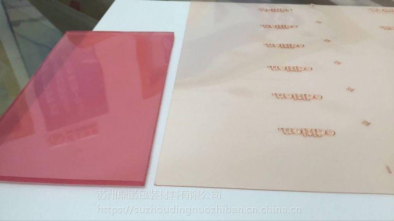 常年销售激光树脂版1.7/2.28/3.94杜邦版纸箱印刷转