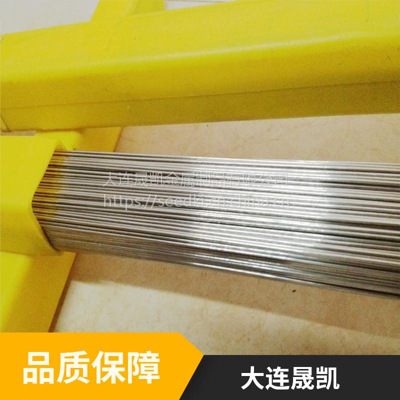 SEEDKI 压铸模具焊丝 可接受加工定制 供应商销售