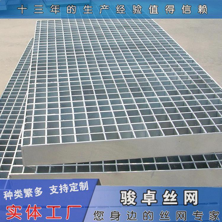 拉萨网格板 不锈钢格栅板 插接金属格栅重量制造厂家