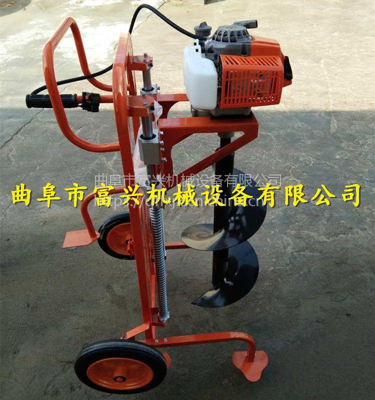 富兴哈尔滨挖坑机 多功能打坑机 质保两年打眼机价格