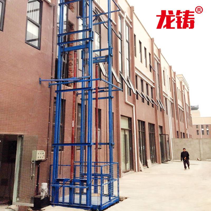 按需定做导轨式简易货梯 8米三层链条式载货升降平台