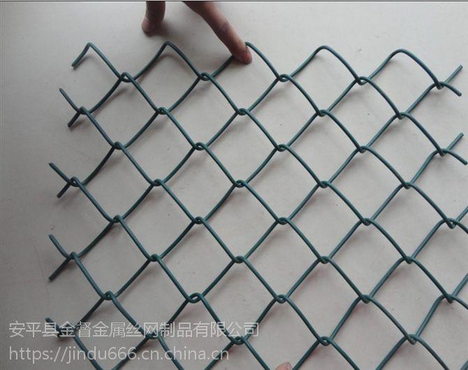 高尔夫球场围栏网 田径场包塑围网 铜丝勾花网 塑面勾花网